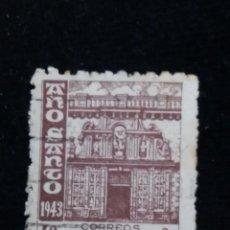 Sellos: SELLO CORREOS, AÑO SANTO 40 CTS AÑO 1943. .USADO. Lote 141723606