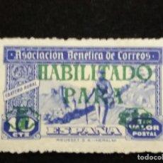 Sellos: SELLO CORREOS ASOCIACION BENEFICA DE CORREOS 10 CTS AÑO 1939, USADO.. Lote 141829030