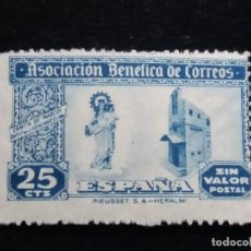 Sellos: SELLO CORREOS ASOCIACION BENEFICA DE CORREOS 25 CTS AÑO 1944, USADO.2. Lote 141829722