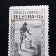 Sellos: SELLO CORREOS, COLEGIO DE HUERFANOS DE TELEGRAFOS 10 CTS AÑO 1940. NUEVO. Lote 141833438