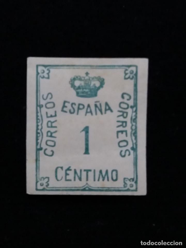 SELLO CORREOS, 1 CTS AÑO 1945. NUEVO. (Sellos - España - Estado Español - De 1.936 a 1.949 - Usados)
