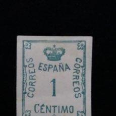 Sellos: SELLO CORREOS, 1 CTS AÑO 1945. NUEVO.. Lote 142089910