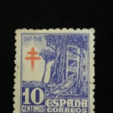 Sellos: SELLO CORREOS,10 CTS AÑO 1947. NUEVO.. Lote 142090482