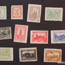 Sellos: SERIE JUNTA DEFENSA NACIONAL 1936-1937 INCOMPLETA. Lote 142093746