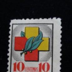 Sellos: SELLO CORREOS , URNIER VITORIA 10 CTS. AÑO 1950. NUEVO.. Lote 142094546