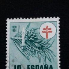 Sellos: SELLO CORREO, 10 CTS. AÑO 1951. NUEVO.. Lote 142095466