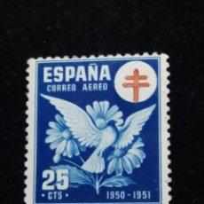 Sellos: SELLO CORREO, AEREO 25 CTS. AÑO 1951. NUEVO.. Lote 142095674