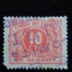 Sellos: SELLO. TIMBRE TRANSITORIO DE GUERRA. 10 CTS. 1936. Lote 142333370