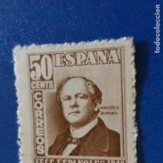 Sellos: NUEVO **. EDIFIL 1037. AÑO 1948. CENTENARIO DEL FERROCARRIL, MARQUÉS DE SALAMANCA. Lote 142435046