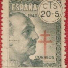 Sellos: ESPAÑA. 1940, PRO-TUBERCULOSOS. 20+5 CTS. VERDE (Nº 937 EDIFIL).. Lote 142509514