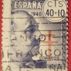 Sellos: ESPAÑA. 1940, PRO-TUBERCULOSOS. 40+10 CTS. AZUL (Nº 938 EDIFIL).. Lote 142510450