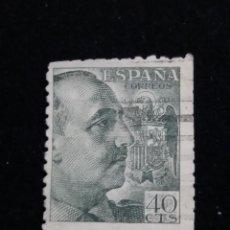 Sellos: 3 SELLOS CORREOS, FRANCO 25-40-70. CTS. AÑO 1949. USADO, CUÑO ESPECIAL. Lote 142563066