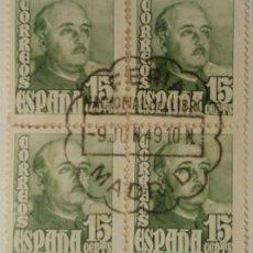 Sellos: GENERAL FRANCO, 1948. 15 CTS. VERDE (Nº 1021 EDIFIL). BLOQUE DE 4 CON MATASELLOS COMEMORATIVO.. Lote 191487371