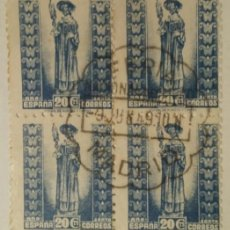 Sellos: AÑO SANTO COMPOSTELANO, 1943-44. 20 CTS. (Nº 961 EDIFIL). BLOQUE DE 4 CON MATASELLOS COMEMORATIVO.. Lote 142865238