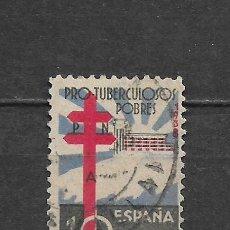 Sellos: SPAIN 1938 THE TUBERCULOSIS EDIFIL 866 - 6/16. Lote 142921674