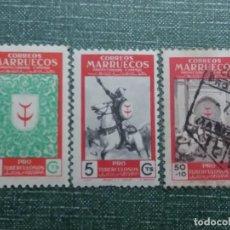 Sellos: 3 SELLOS CORREOS.MARRUECOS PROTECTORADO ESPAÑOL 5 CTS. 1945 USADOS . Lote 142978434