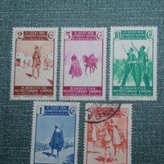 Sellos: 5 SELLOS CORREOS.MARRUECOS PROTECTORADO ESPAÑOL 5 CTS. 17 DE JULIO 1936 USADOS . Lote 142979422