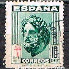 Sellos: EDIFIL 1041, ESCULAPIO, PRO TUBERCULOSOS 1948, USADO. Lote 143045994