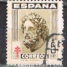Sellos: EDIFIL 1040, ESCULAPIO, PRO TUBERCULOSOS 1948, USADO. Lote 143046018