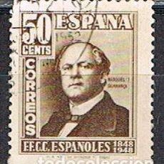 Sellos: EDIFIL 1037, CENTENARIO DEL FERROCARRIL, MARQUES DE SALAMANCA, USADOS . Lote 143046122