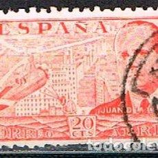Sellos: EDIFIL 880, JUAN DE LA CIERVA Y AUTOGIRO, USADO. Lote 143046294