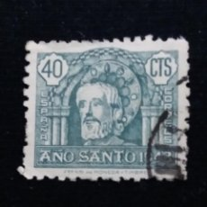 Sellos: SELLO CORREOS, AÑO SANTO 40 CTS AÑO 1943. USADO. Lote 143197294