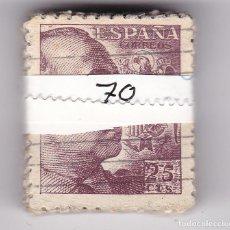 Sellos: CJST- FRANCO EDIFIL 923T . 70 SELLOS EN PASTILLA.. Lote 143425034
