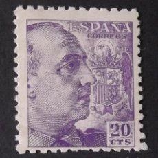 Sellos: 922, NUEVO, SIN CH. FRANCO (1940-45).. Lote 143426758