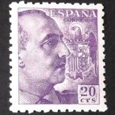 Sellos: 922, NUEVO, SIN CH. PUNTITO ÓXIDO EN REVERSO. FRANCO (1940-45).. Lote 143427266