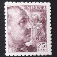 Sellos: 923, NUEVO, SIN CH. FRANCO (1940-45).. Lote 143427770