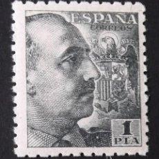 Sellos: 930, NUEVO, SIN CH. FRANCO (1940-45).. Lote 143428314