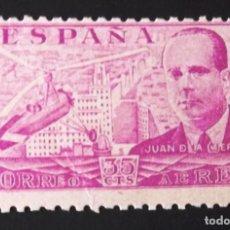 Sellos: 942, NUEVO, SIN CH. LIGERA SEÑAL TIEMPO EN REVERSO. JUAN DE LA CIERVA (1946).. Lote 143429950