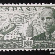 Sellos: 945, NUEVO, SIN CH. JUAN DE LA CIERVA (1947). . Lote 143431626