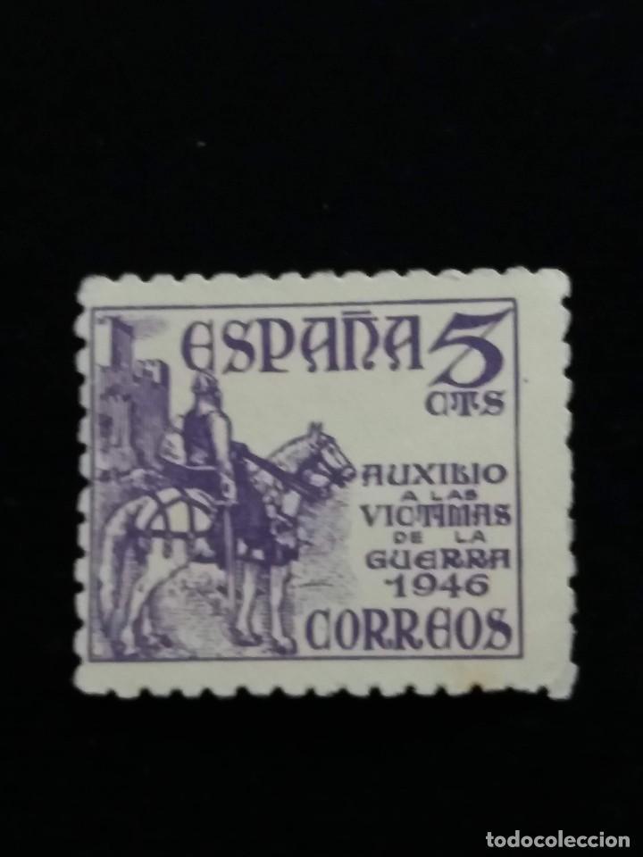 SELLO CORREOS AUXILIO DE VÍCTIMAS DE GUERRA 5 CTS AÑO 1946 (Sellos - España - Estado Español - De 1.936 a 1.949 - Nuevos)