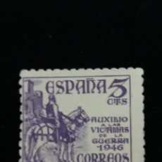 Sellos: SELLO CORREOS AUXILIO DE VÍCTIMAS DE GUERRA 5 CTS AÑO 1946. Lote 143541666