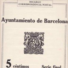 Sellos: ST- AYUNTAMIENTO BARCELONA EDIFIL 71 . CARPETA ORIGINAL DE 2500 SELLOS **. Lote 143547366