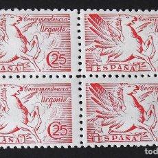 Sellos: 952, BLOQUE DE 4, NUEVO, SIN CH. SERIE. URGENTE. PEGASO (1942).. Lote 143597926