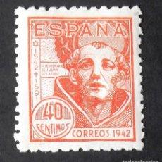 Sellos: 955, NUEVO, CON CH. INSIGNIFICANTE DELGADEZ PAPEL EN REVERSO. SAN JUAN DE LA CRUZ (1942).. Lote 143598074