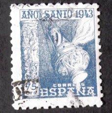 Sellos: 963, USADO. AÑO SANTO COMPOSTELANO (1943).. Lote 143598402