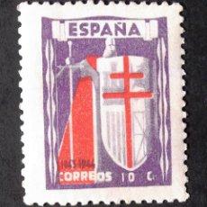 Sellos: 970, NUEVO, SIN CH. PRO TUBERCULOSOS (1943).. Lote 143598570