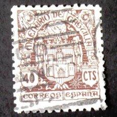 Sellos: 975, USADO. MILENARIO DE CASTILLA (1944).. Lote 143599666