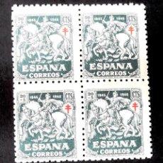 Sellos: 994, BLOQUE DE 4, NUEVO, SIN CH. PRO TUBERCULOSOS (1945).. Lote 143599934