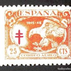 Sellos: 997, NUEVO, SIN CH. AÉREO. PRO TUBERCULOSOS (1945).. Lote 143600038