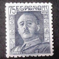 Sellos: 999, NUEVO, CON CH. FRANCO (1946).. Lote 143600170