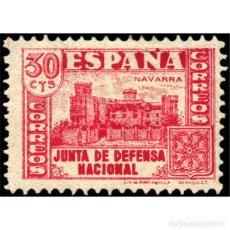 Sellos: SELLOS NUEVOS JUNTA DE DEFENSA NACIONAL 10 Y 30 CTS. Lote 143619870