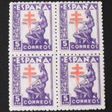 Sellos: 1008, BLOQUE DE 4 USADO, SIN MATASELLAR. PRO TUBERCULOSOS (1946).. Lote 143689014