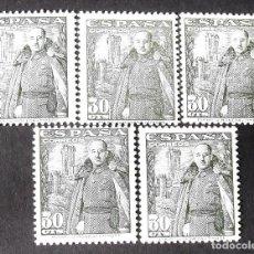 Sellos: 1025, 5 SELLOS NUEVOS, SIN CH. FRANCO Y CASTILLO DE LA MOTA (1954).. Lote 143705554