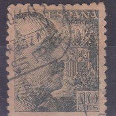 Sellos: VV6- FRANCO MATASELLOS CAJA POSTAL CASPE ZARAGOZA. Lote 143750906
