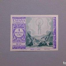 Briefmarken - ESPAÑA - 1940 - EDIFIL 901S - SIN DENTAR - MNH** - GREANDES MARGENES - LUJO. - 143769078