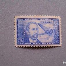 Sellos: ESPAÑA - 1944 - EDIFIL 983 - MNH** - NUEVO - BIEN CENTRADO - DR. THEBUSSEM - VALOR CATALOGO 61€.. Lote 143769518